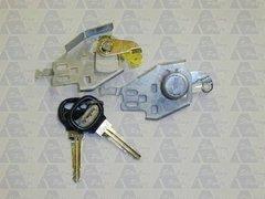 UNIVERSAL DOOR LOCK BARREL & KEYS RIGHT HAND SIDE