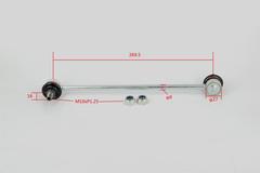 SUSZKI SX4  GYA/B/C SWAL BAR LINK FRONT (LH=RH)