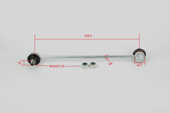 JEEP PATRIOT MK SWAY BAR LINK FRONT