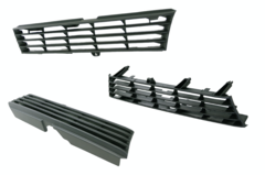 MITSUBISHI GALANT HH GRILLE FRONT