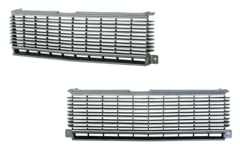 MITSUBISHI SIGMA GH GRILLE FRONT